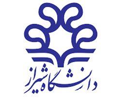 طراحی سایت معاونت فرهنگی دانشگاه شیراز